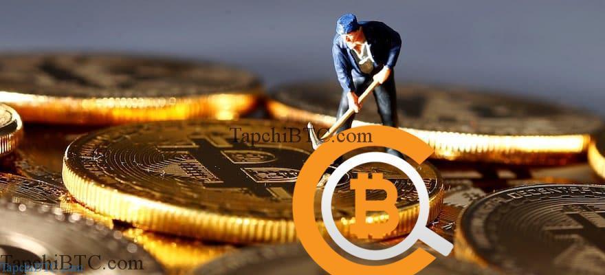 Ưu điểm và nhược điểm của Bitcoin cần phải biết