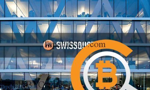 Các dự án ICO của Swissquote cho phép khách hàng tham gia