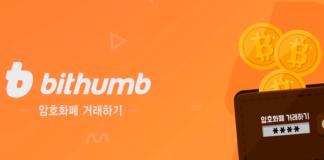 Sàn giao dịch tiền điện tử Bithumb